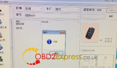 vvdi2-vvdi-key-tool-program-hyundai-remote-22