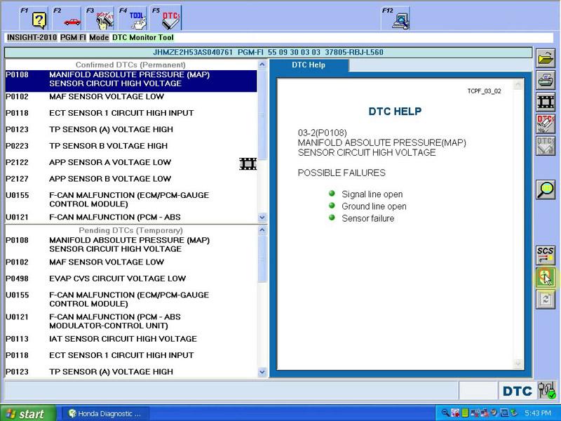 HDS 3.015.020 13.JPG - Honda HDS HIM V3.015.020 Free Download and Setup Guide -