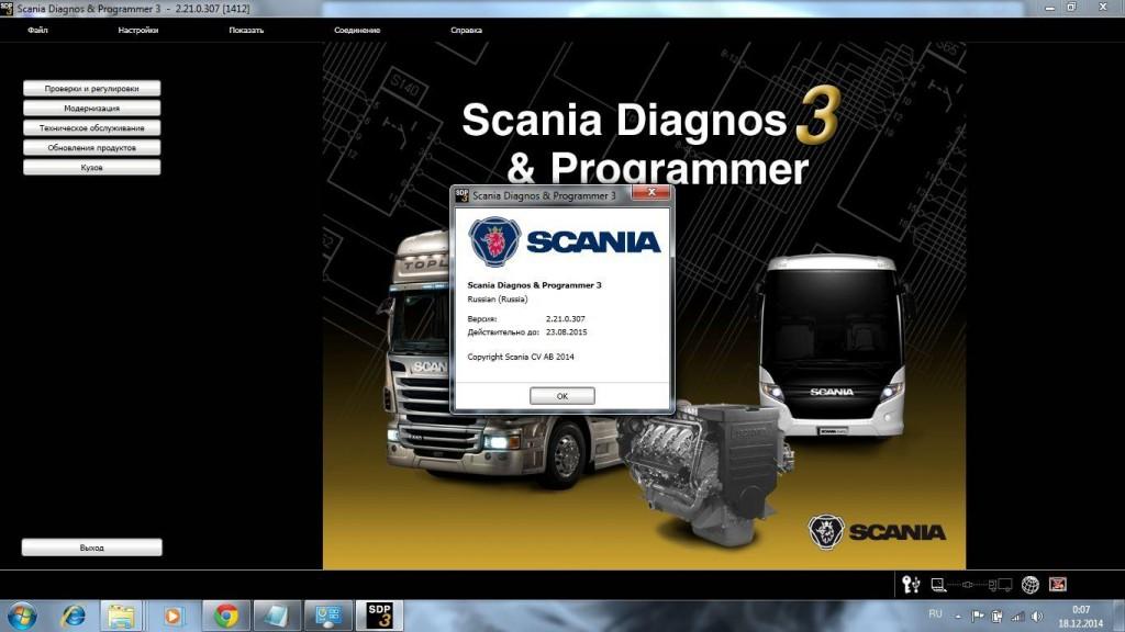 Scania-VCI2-SDP3-2.21