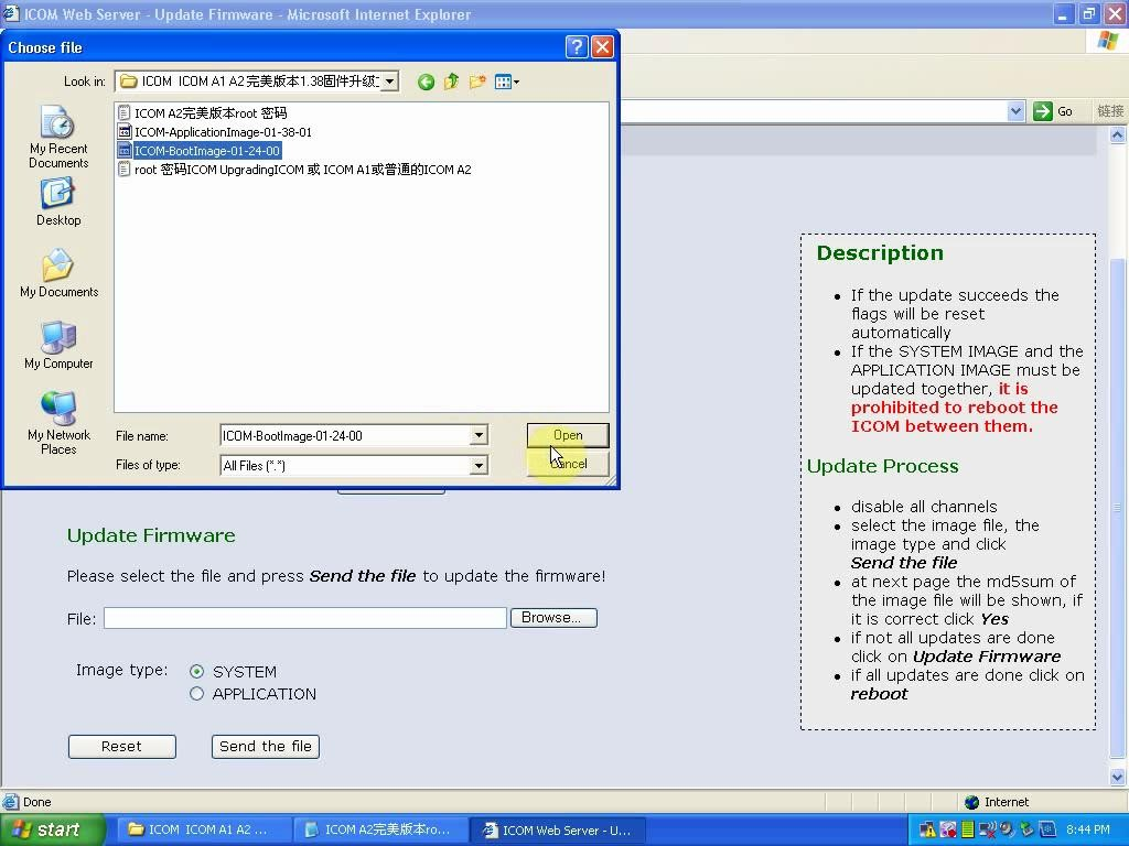 select file-05