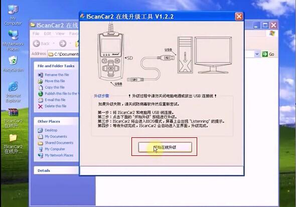 ISCANCAR VAG Code Scanner-8