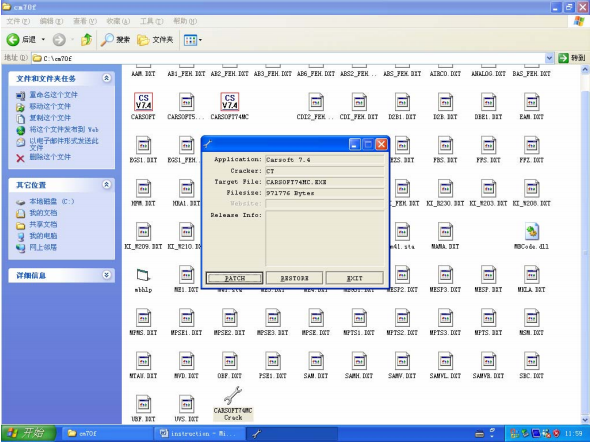 MB-carsoft-v7.4-software-13