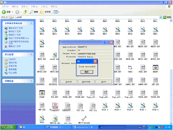MB Carsoft v7.4 multiplexer software install step-by-step