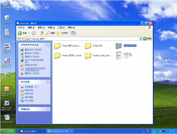 MB-carsoft-v7.4-software-7
