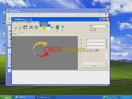 VVDI-prog-programmer-installation-6