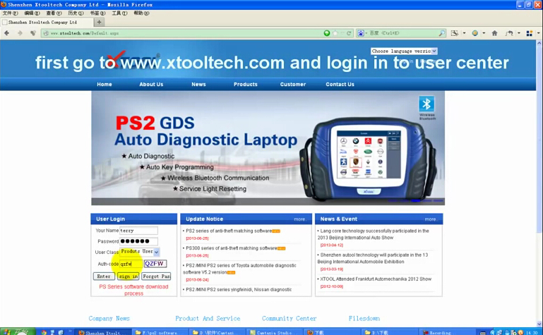Xtool-PS2-GDS-truck-scan-tool-1