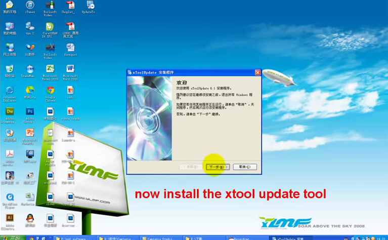 Xtool-PS2-GDS-truck-scan-tool-4