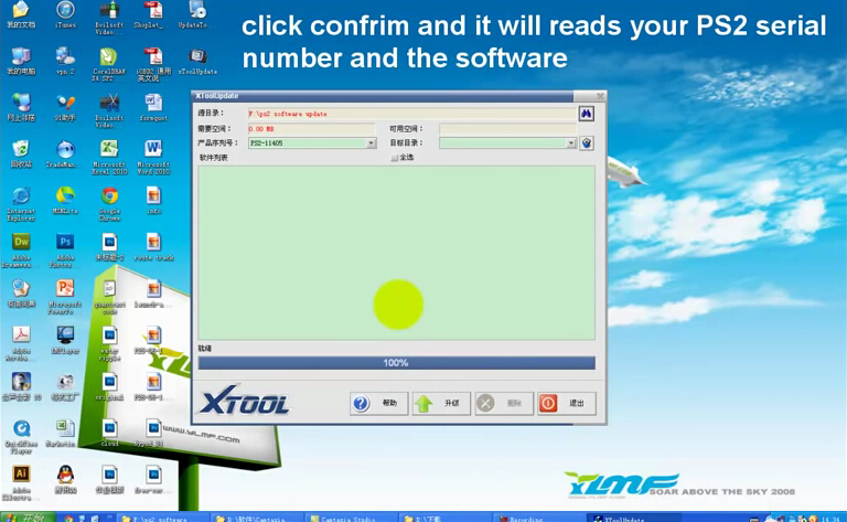 Xtool-PS2-GDS-truck-scan-tool-6