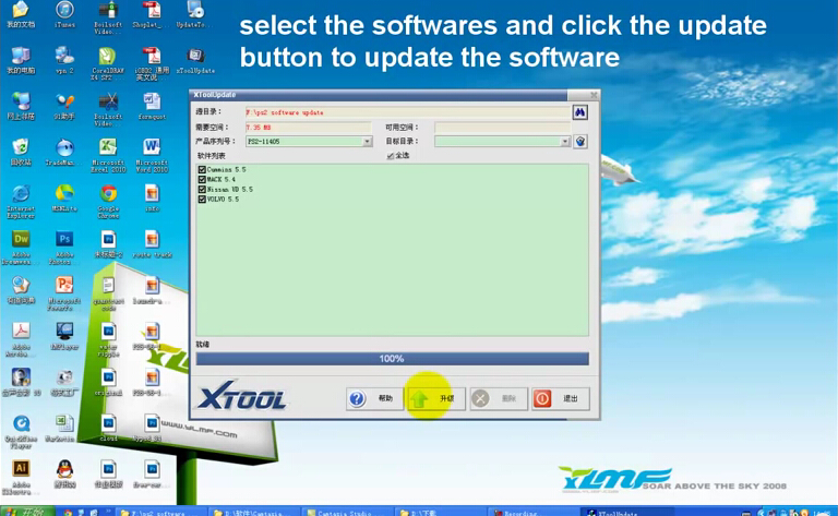 Xtool-PS2-GDS-truck-scan-tool-7