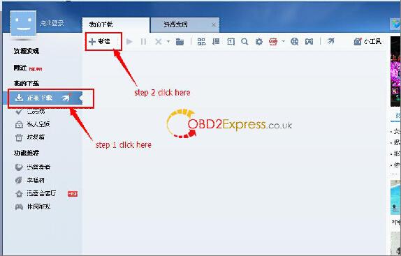 ids-vxdiag-vcx-nano-for-ford-and-mazda-technical-support-6338-des-3