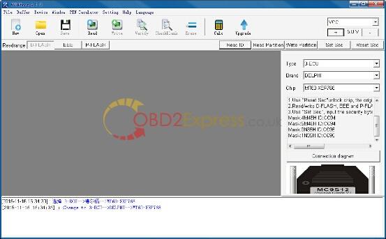 VVDI PRO 4.1.0 software-1