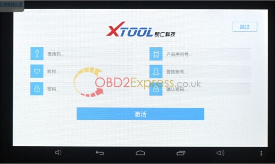 xtool-x100-pad-register (1)