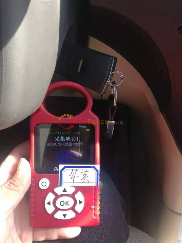 Handy baby car key copy + Mazda -4