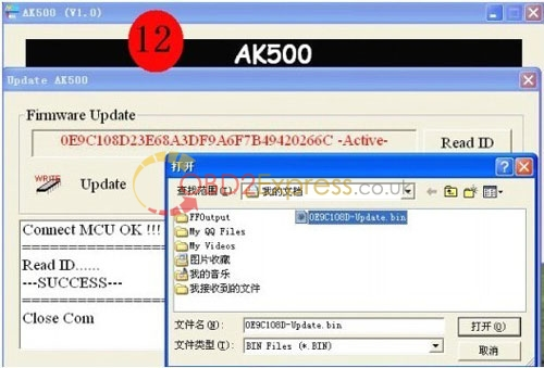 ak500-user-manual-key-programmer-instruction-13