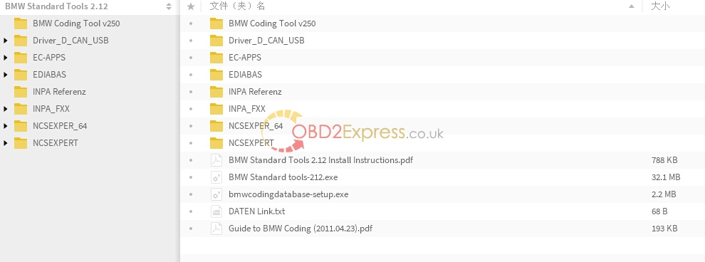 Easy Way To Install Bmw Standard Tools 15 Minutes Obdexpress Co Uk Official Blog