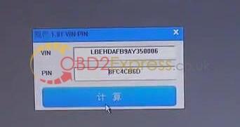 vvdi prog 4.4 get pin code 3 - VVDI Prog Programmer 4.4.0 Test Results from Customers