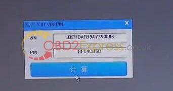 vvdi-prog -4.4-get-pin-code (3)