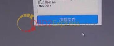 vvdi-prog -4.4-get-pin-code (4)