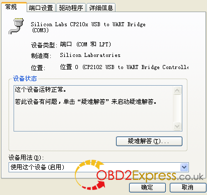 CBAY Handy Baby V6.0 update 5 - CBAY Handy Baby V6.0 update and download