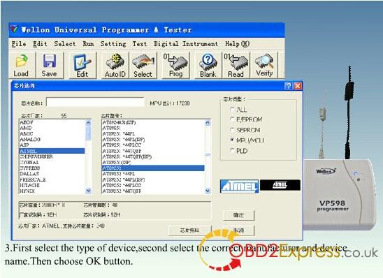 wellon vp598 programmer software 3 - Original Wellon VP598 universal programmer run faster than VP390, how much?