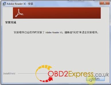 install-XPROG-BOX-5.6.0 (2)