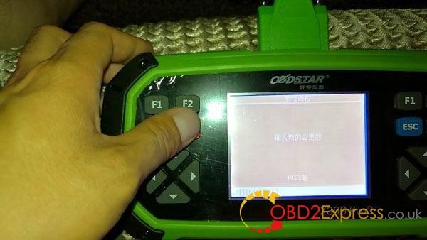 obdstar-x300-pro3-change-km-Cayenne-2008-(5)