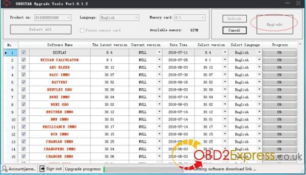 obdstar one key upgrade 6 600x343 - Easiest way to upgrade OBDSTAR - Easiest way to upgrade OBDSTAR