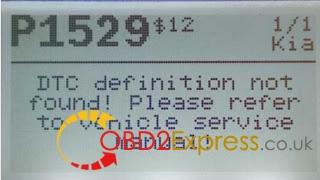 om123-code-reader-1