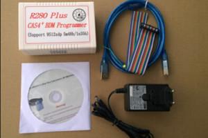 r208-plus-cas4-pbdm-programmer