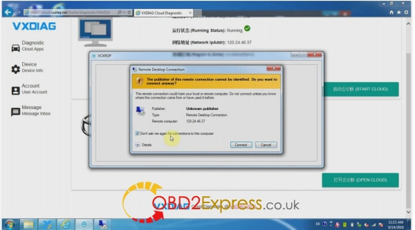 how to use allscanner cloud diagnostic13 600x333 - ALLSCANNER Cloud diagnostics on  WIN7