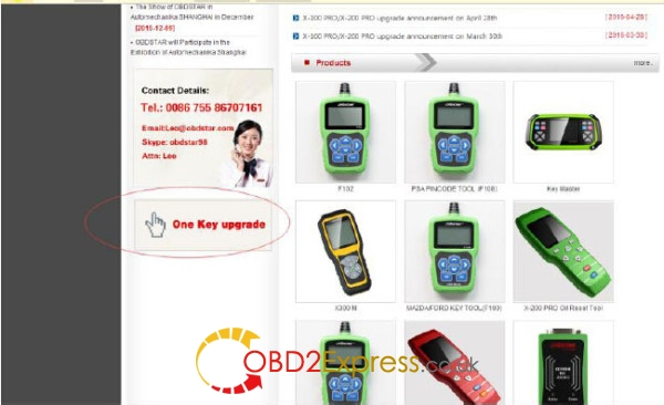 obdstar-update-tool-1