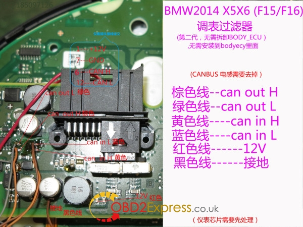 f15-can-filter-wiring