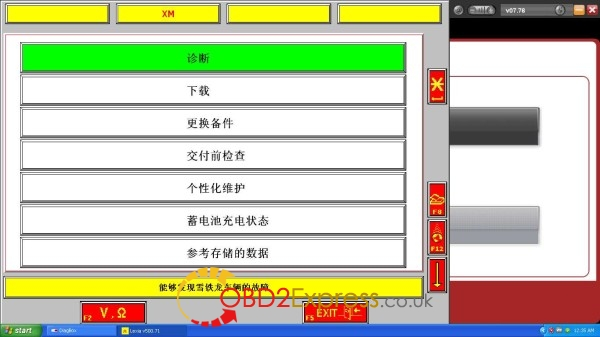 lexia-diagbox-language-setup-2