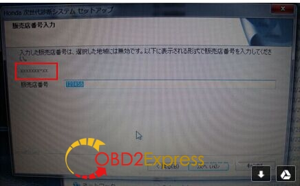 honda-him-hds-language-issue