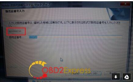 honda him hds language issue - FAQ of Honda HIM HDS diagnostic system kit - honda-him-hds-language-issue