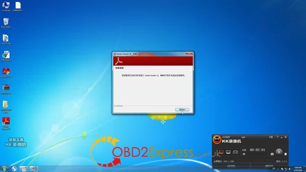 install xprog 5.7.0 1 1 600x338 - How to install Xprog-m v5.7.0 software on Windows 7 64bit