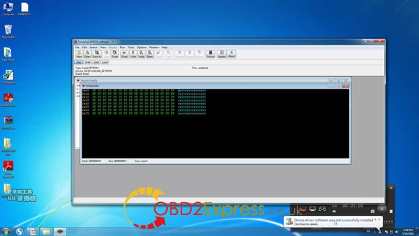 install xprog 5.7.0 3 1 600x338 - How to install Xprog-m v5.7.0 software on Windows 7 64bit