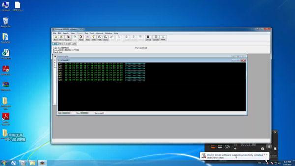 install-xprog-5-7-0-3
