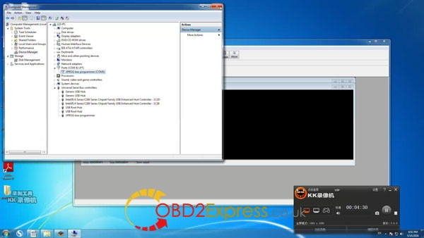 install xprog 5.7.0 8 1 600x338 - How to install Xprog-m v5.7.0 software on Windows 7 64bit