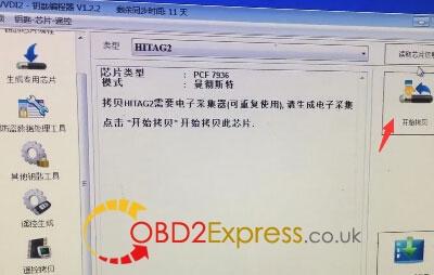 vvdi2 vvdi key tool program hyundai remote 12 - Xhorse VVDI2 program Hyundai vvdi remote key - vvdi2-vvdi-key-tool-program-hyundai-remote-12