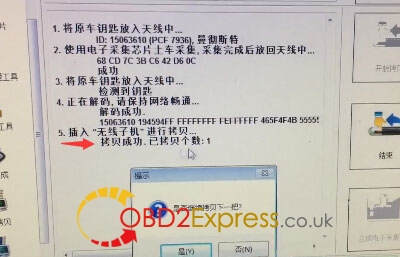vvdi2 vvdi key tool program hyundai remote 18 - Xhorse VVDI2 program Hyundai vvdi remote key - vvdi2-vvdi-key-tool-program-hyundai-remote-18