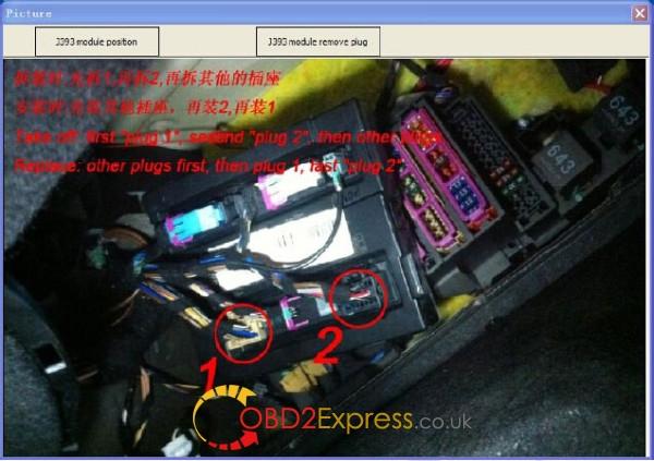 bcm2-j393-module-remove-plug