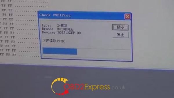 VVDI Prog read cas4 5M48H 5 600x338 - VVDI Prog read write BMW CAS4 5M48H