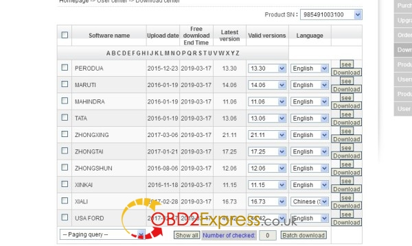 launch x431 v 8inch tablet software 4 600x359 - Launch X431 V 8 inch Car List Download - Launch X431 V 8 inch Car List Download