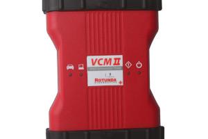 best-ford-vcm-ii-diagnostic-tool