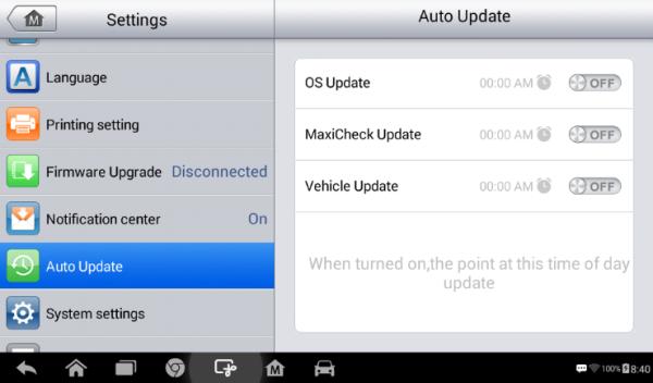 ds-808k-auto-update-03