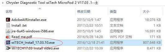 witech-micropod-2-v17-04