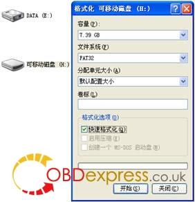 skp1000-key-programmer-firmware-update-01