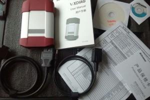 allscanner-VXDIAG-multi-tool