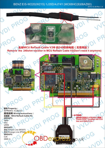 VVDI-PROG-BENZ-EIS-W220-SECURED-V2
